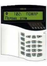 Пульт контроля и управления охранно-пожарный С2000М.