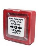 Извещатель пожарный ручной адресный ИПР 513-11 Рубеж