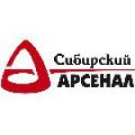 Продукция компании Сибирский Арсенал