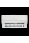 Прибор приемно-контрольный и управления охранно-пожарный Сигнал-20М