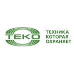 Продукция компании ЗАО «TEKO»