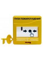 Устройство дистанционного пуска адресное УДП 513-3АМ исп.02
